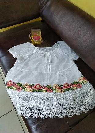 Итальянская легусенькая блузка