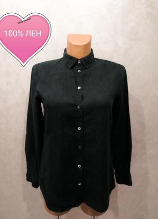476. однотонная рубашка из 100% льна massimo dutti , оригинал