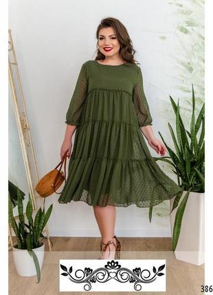 Легкое шифоновое платье 3 цвета