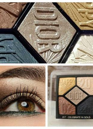 Тени dior 5 couleurs eyeshadow # 017 celebrate