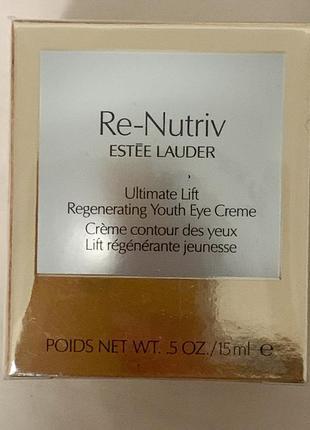 Крем для очей estee lauder re-nutriv 15ml