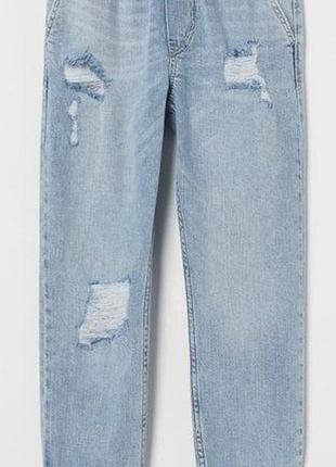 Джоггеры h&m джинсовые на мальчика.можно унисекс.р 152-158.