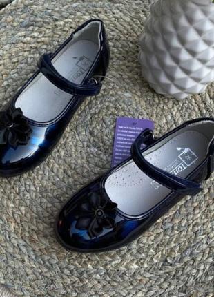 Нарядные туфли для девочек