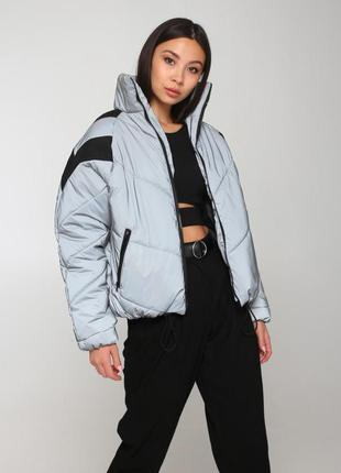 Куртка рефлектив, курточка женская, скидка❤