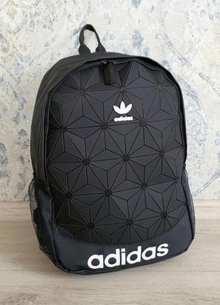 Рюкзак adidas новый женский мужской