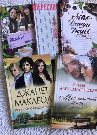 Набор из книг