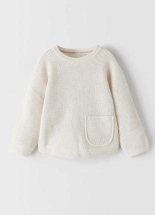 Стильный свитер zara 100% хлопок