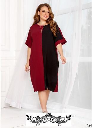 Универсальное двухцветное платье свободного кроя р. 46-48, 50-52, 54-56, 58-60, 62-64, 66-68