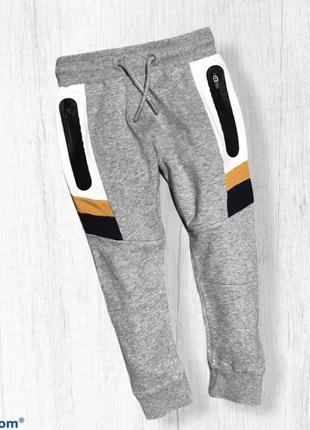 Nutmeg  стильные спортивные штаны утеплённые для мальчика с начесом