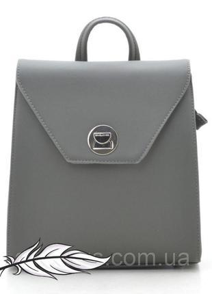 Стильный рюкзак девид джонс