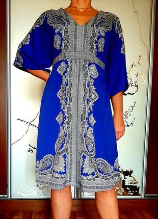 Красивейшее пляжное платье цвета электрик с этническим принтом в стиле бохо