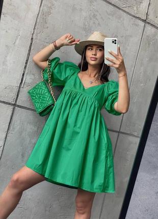 Сукня в кольорах