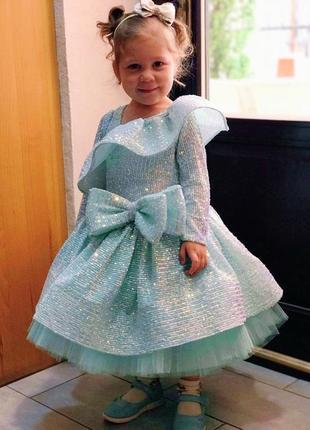 Супер блискуче плаття