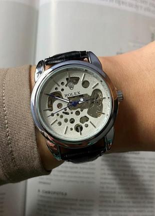 Часы скелетоны унисекс