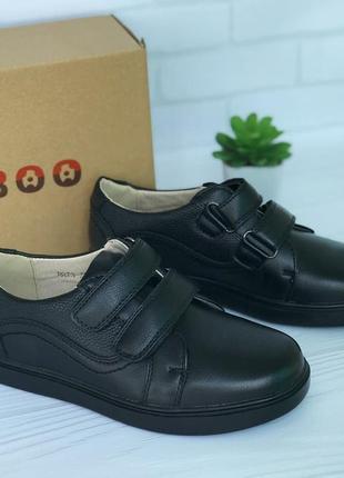 Туфли кеды kimboo 32-37