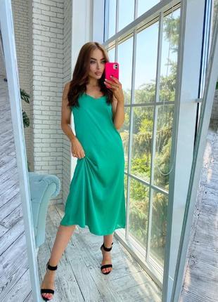 Повседневное платье комбинация, р. уни s-m, шелк, зелёный