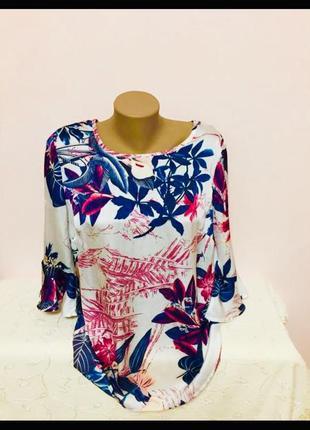 Нарядная ,разноцветная блуза