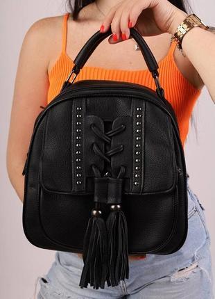 Рюкзак женский городской повседневный прогулочный черный
