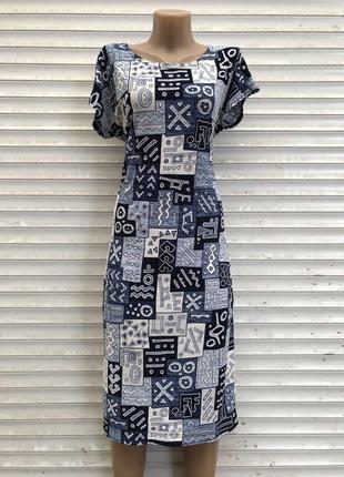 Платье женское 50-62