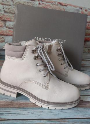 Ботильоны ботинки  marco tozzi 2-26268-25151 ice/grey