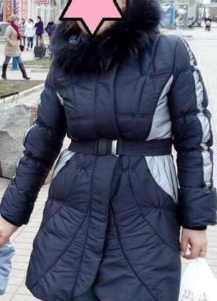 Зимняя куртка с натуральным мехом на капюшоне