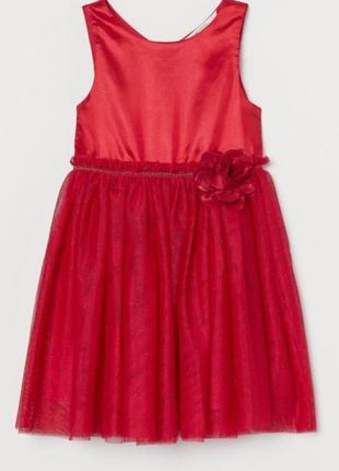Красивое платье hm
