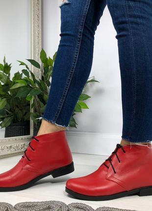 Ботинки женские деми красные кожаные на низком ходу плоской подошве из натуральной кожи демисезонные