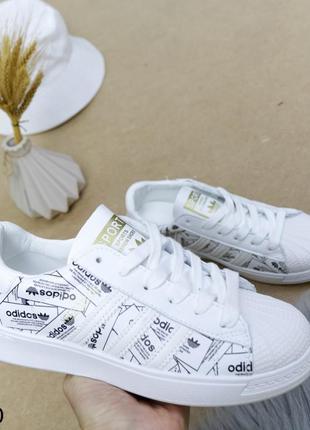 Женские кроссовки кожаные белые, женские кроссовки на массивной подошве, молодежные кроссовки экокожа, базовые кроссовки кожаные9 фото