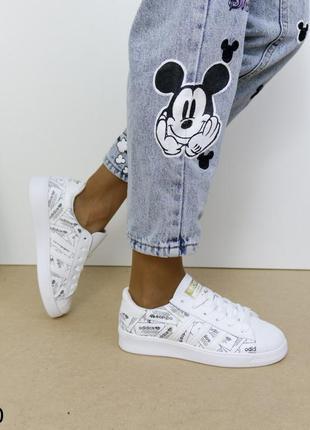 Женские кроссовки кожаные белые, женские кроссовки на массивной подошве, молодежные кроссовки экокожа, базовые кроссовки кожаные3 фото