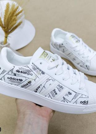 Женские кроссовки кожаные белые, женские кроссовки на массивной подошве, молодежные кроссовки экокожа, базовые кроссовки кожаные