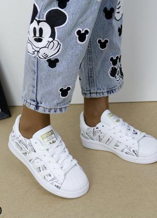 Женские кроссовки кожаные белые, женские кроссовки на массивной подошве, молодежные кроссовки экокожа, базовые кроссовки кожаные5 фото