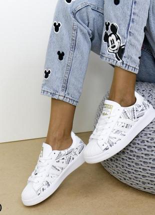Женские кроссовки кожаные белые, женские кроссовки на массивной подошве, молодежные кроссовки экокожа, базовые кроссовки кожаные7 фото