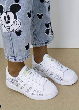 Женские кроссовки кожаные белые, женские кроссовки на массивной подошве, молодежные кроссовки экокожа, базовые кроссовки кожаные4 фото