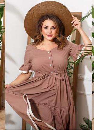 Платье с ажурным кружевом. распродажа. есть большие размеры.