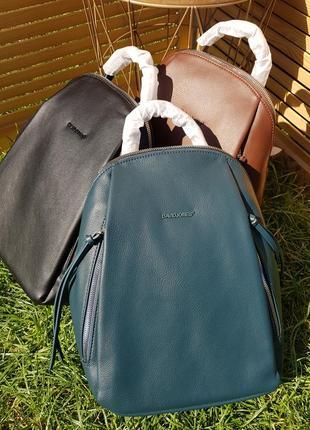 Популярный стильный зелёный женский рюкзак david jones #5848