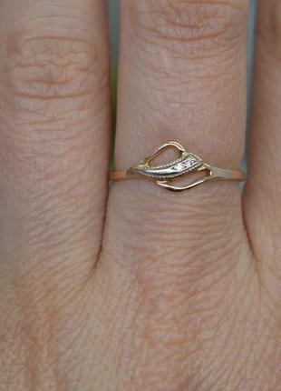 Золота #каблучка #кільце #класика #кольцо золото с камнями #585