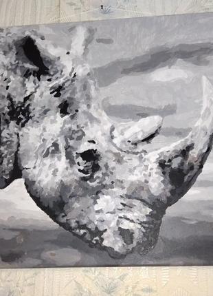Готовая картина по номерам носорог