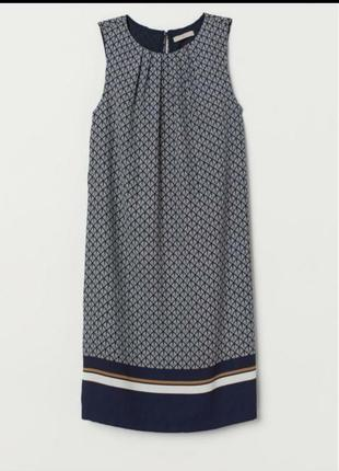 Легкое креповое платье на подкладке