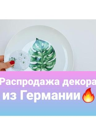 Декор на стену,тарелка,керамика