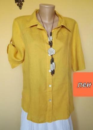 Новая льняная рубашка,блуза,италия