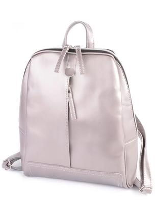 Рюкзак женский серебристый код 25-250