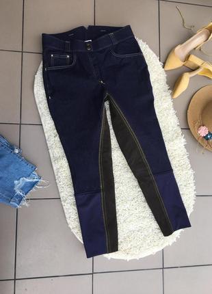 Штаны брюки для конного спорта верховой езды лосины