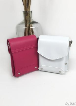 Біла кросбоді жіноча сумочка через плече, женская сумка через плечо кроссбоди белая