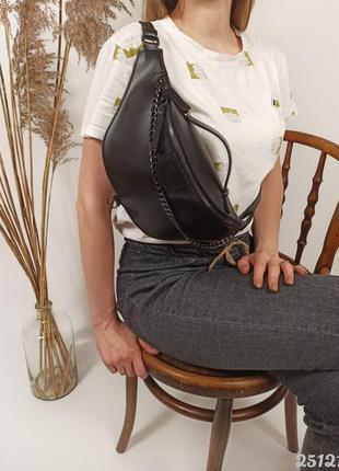 Чорна бананка жіноча, женская поясная сумка бананка черная