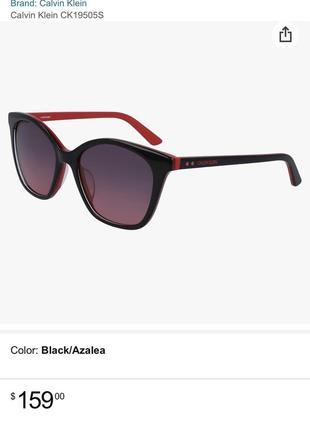Солнцезащитные очки 😎 оригинал3 фото