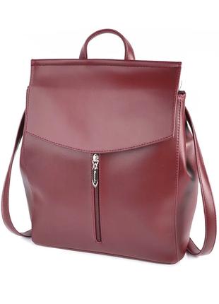 Бордовый женский рюкзак код 25-1737