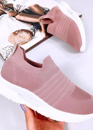 Кроссовки полностью текстиль цвет pink подошва 4-2см