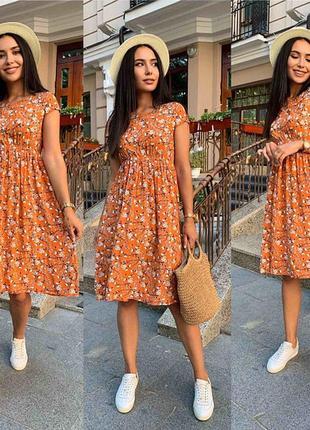 Летнее шпательное платье в цветочный узор, оранжевое, голубое, синее, темно синее