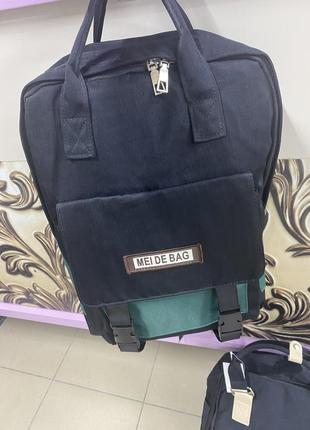 Фирменный рюкзак-сумка в европейском качестве🔥🔥🔥