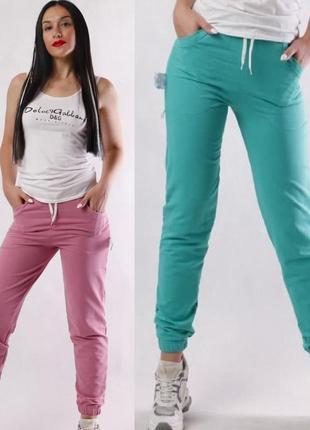 Женский спортивые штаны